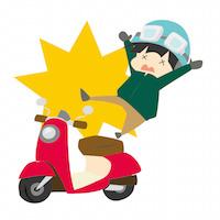 バイク事故した男性